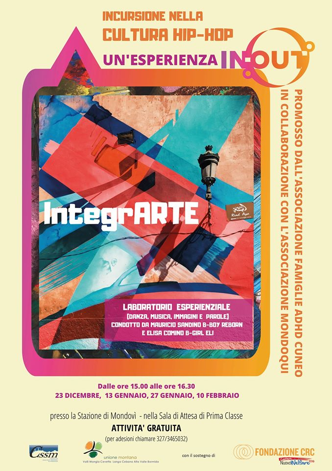 Break Dance MondoQui Integrarte